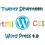 Twenty Seventeenの「追加CSS」はCSS初心者でもわかりやすい!ちょっと本気で説明してみた。