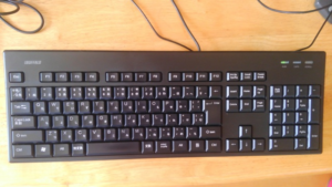 After keyboard cleaning