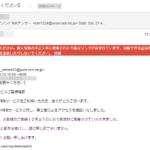 【重要:必ずお読みください】MUFGカードをかたるフィッシングメールにご注意ください。