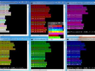 VisualStudio2017 【C言語】文字色(14色)背景色(RGB3原色)で表示に成功!